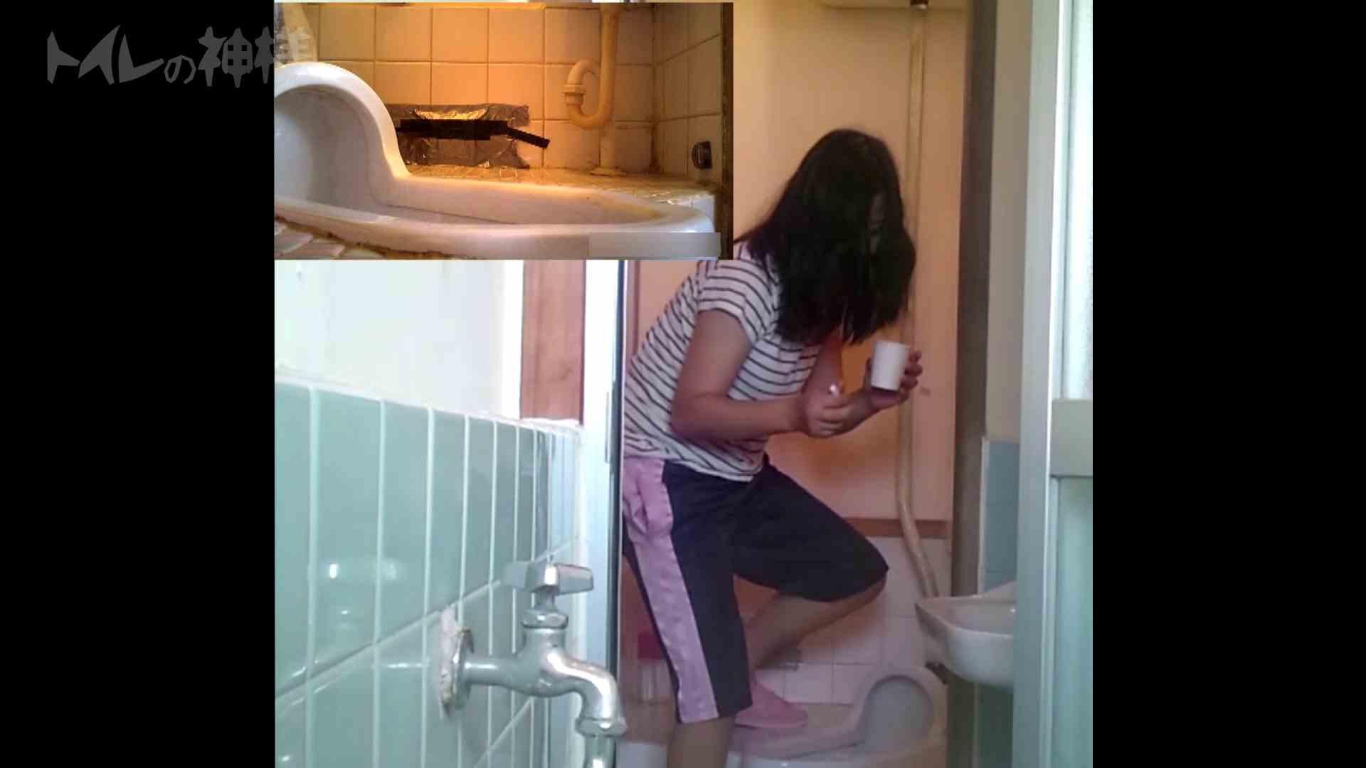 トイレの神様 Vol.07 検尿カップを持って・・・。 0  75pic 12