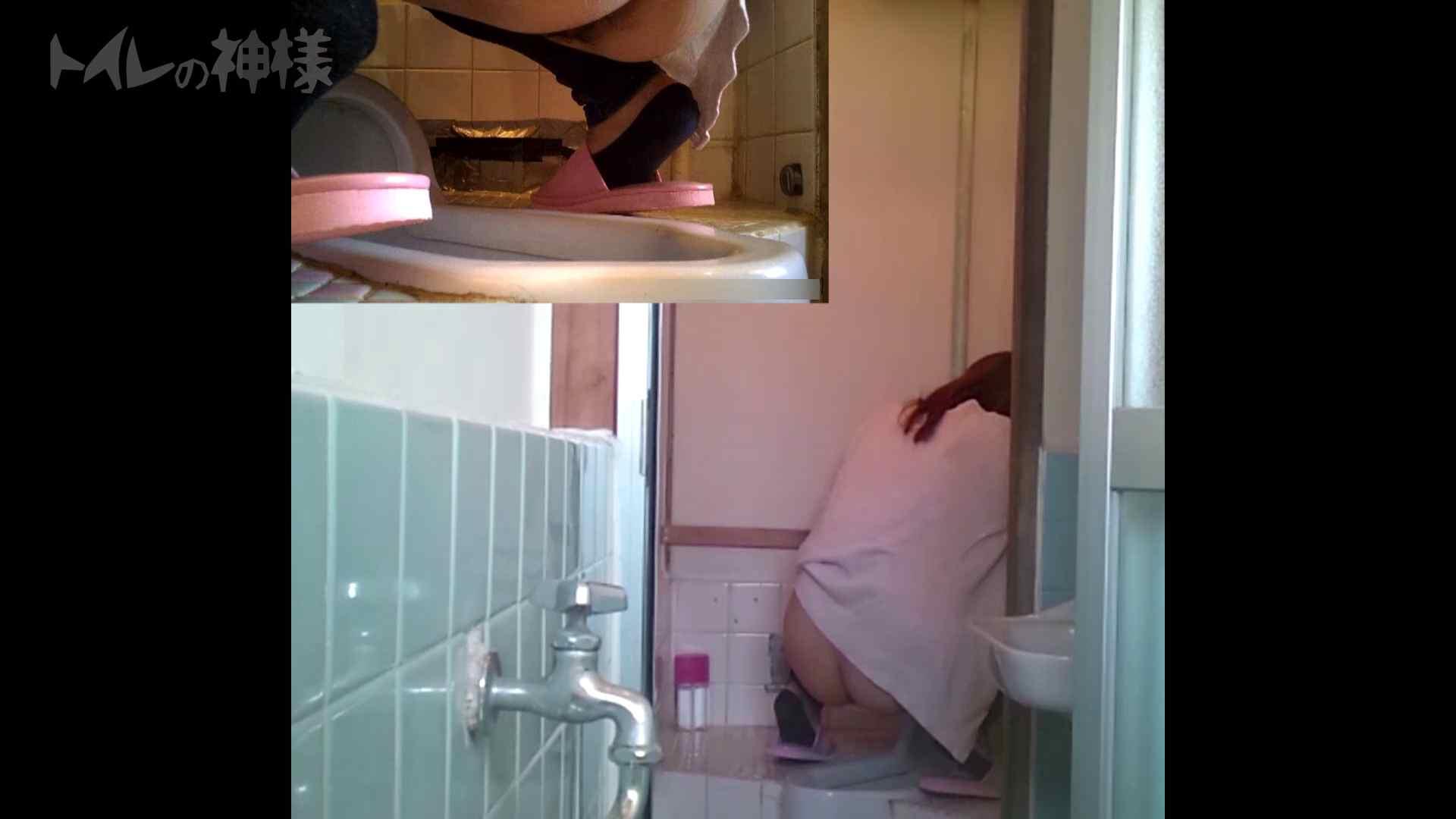 トイレの神様 Vol.07 検尿カップを持って・・・。 0   HなOL  75pic 22