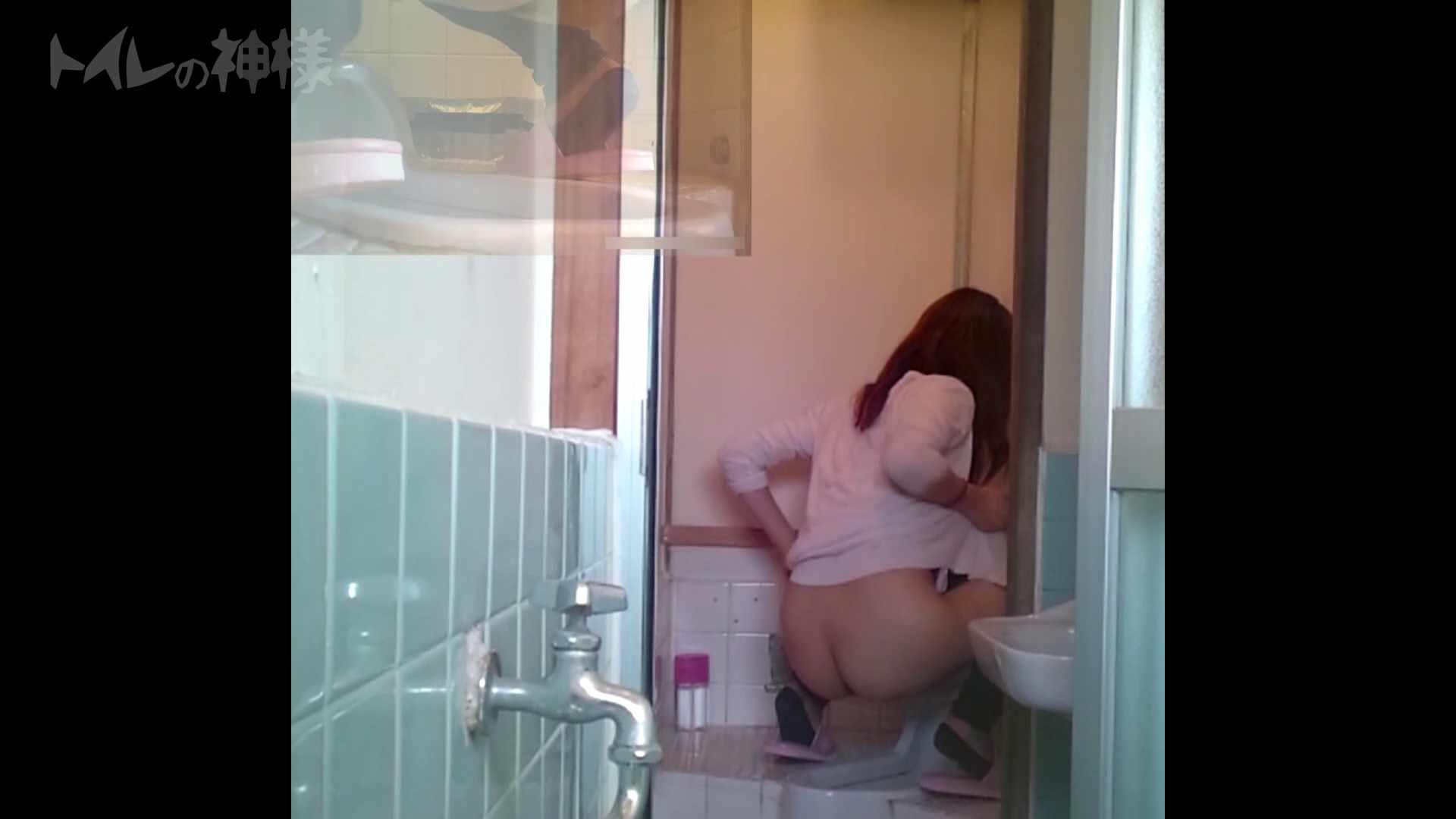 トイレの神様 Vol.07 検尿カップを持って・・・。 0   HなOL  75pic 25