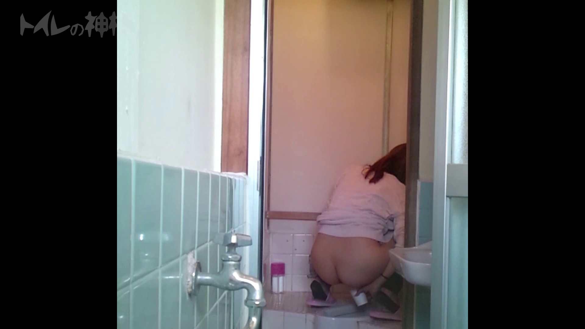 トイレの神様 Vol.07 検尿カップを持って・・・。 0  75pic 30