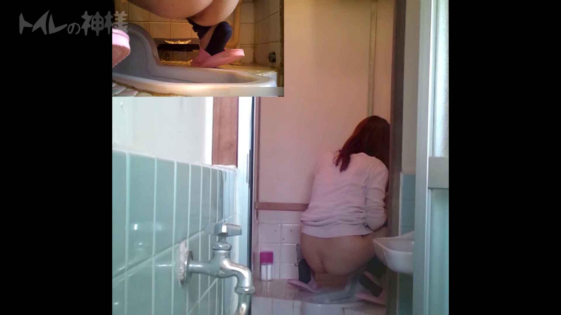 トイレの神様 Vol.07 検尿カップを持って・・・。 0  75pic 33