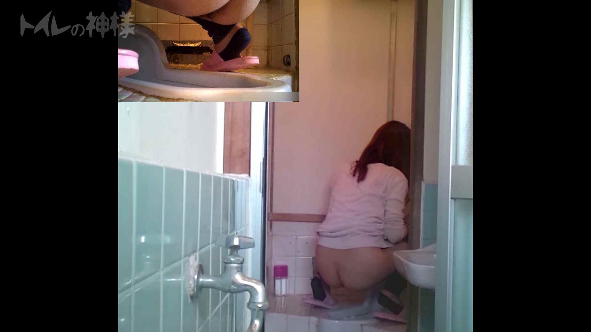 トイレの神様 Vol.07 検尿カップを持って・・・。 0   HなOL  75pic 34