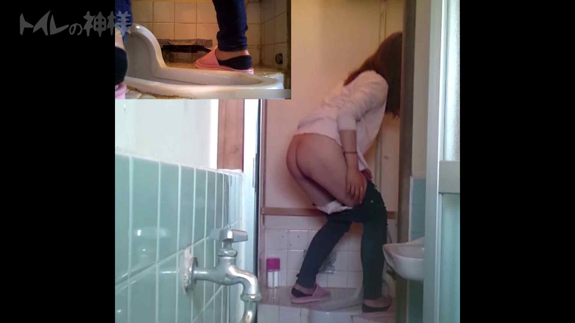 トイレの神様 Vol.07 検尿カップを持って・・・。 女性トイレ のぞき動画キャプチャ 75pic 35