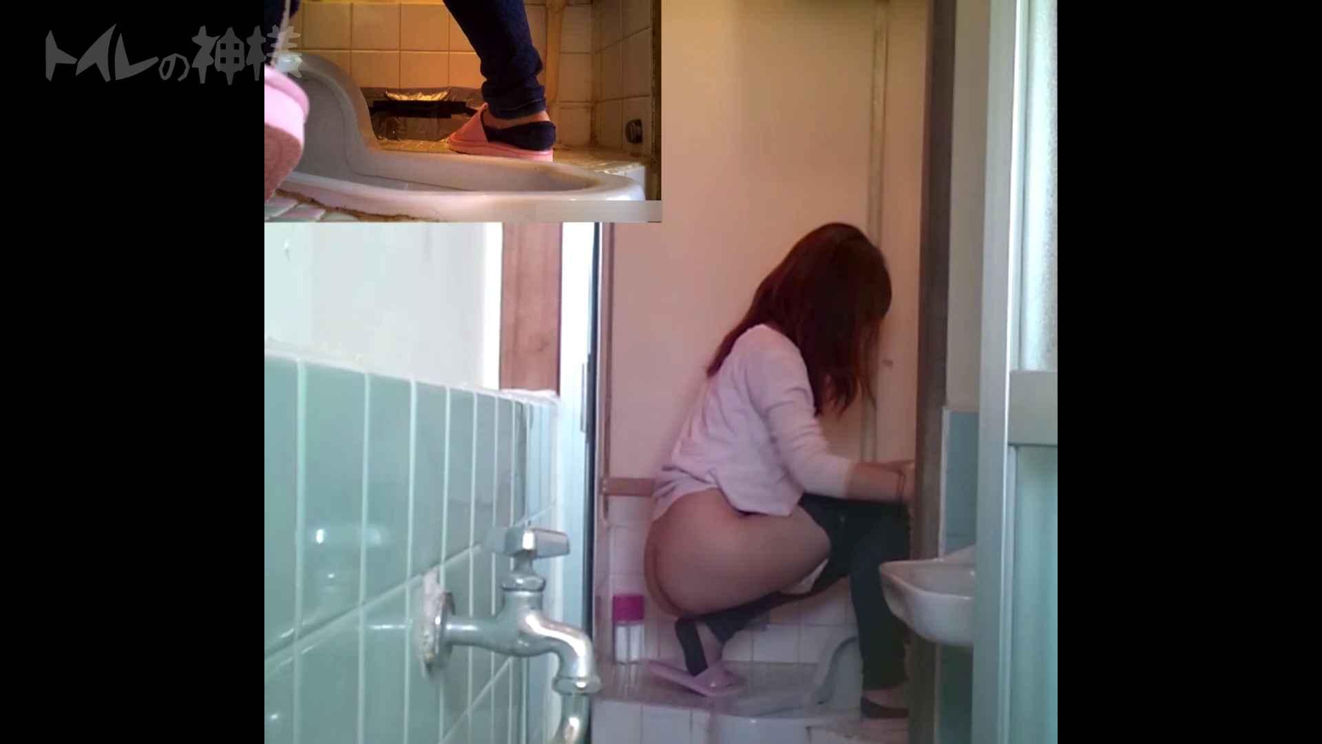 トイレの神様 Vol.07 検尿カップを持って・・・。 女性トイレ のぞき動画キャプチャ 75pic 47
