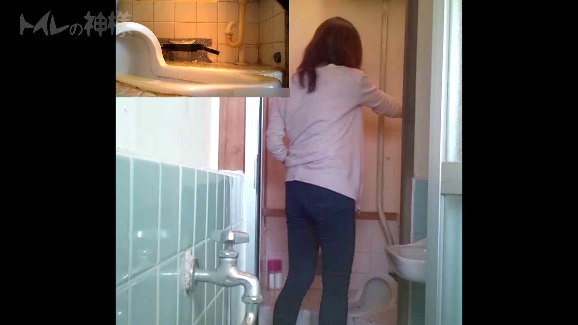 トイレの神様 Vol.07 検尿カップを持って・・・。 0   HなOL  75pic 55