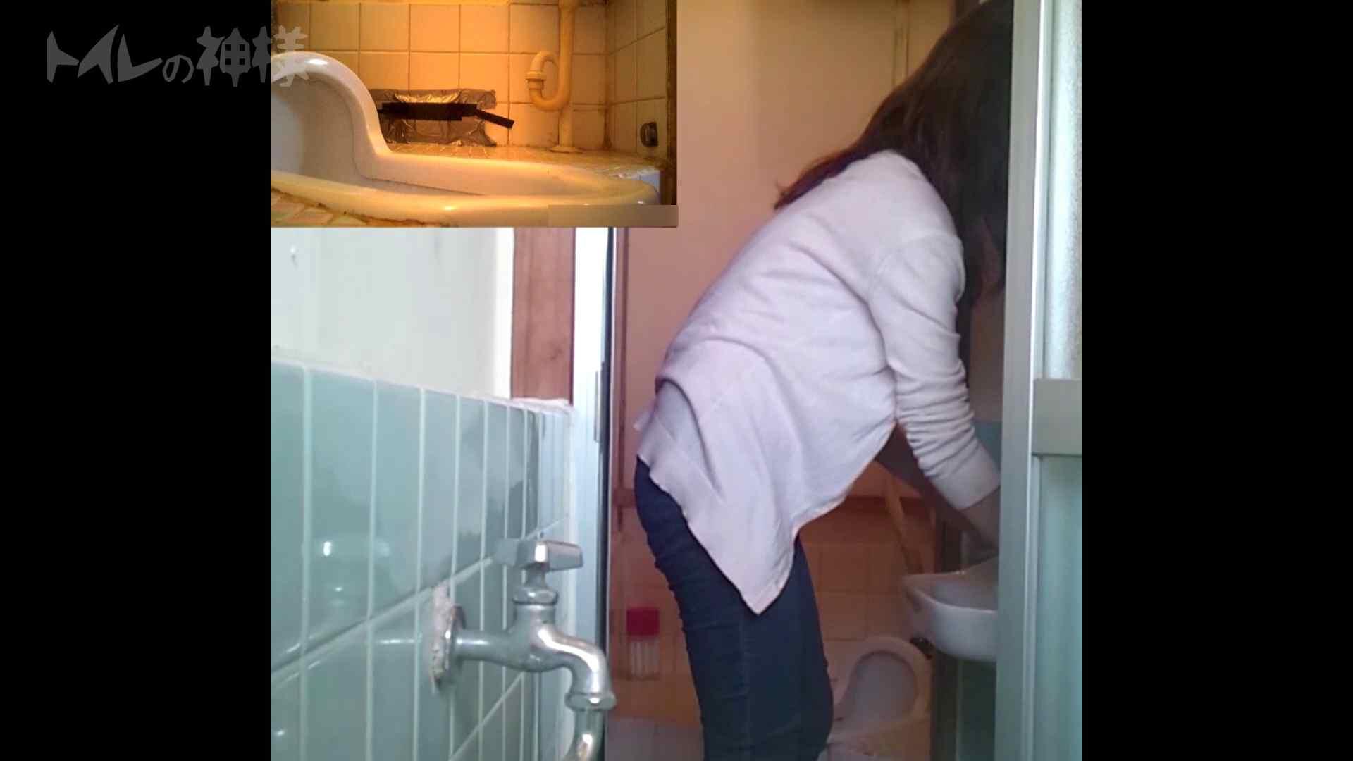 トイレの神様 Vol.07 検尿カップを持って・・・。 女性トイレ のぞき動画キャプチャ 75pic 56