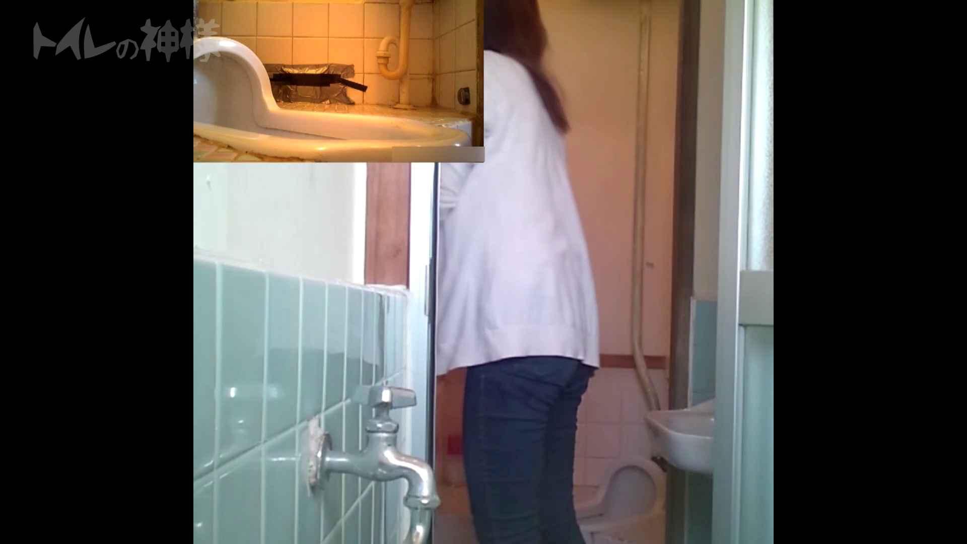 トイレの神様 Vol.07 検尿カップを持って・・・。 0   HなOL  75pic 58