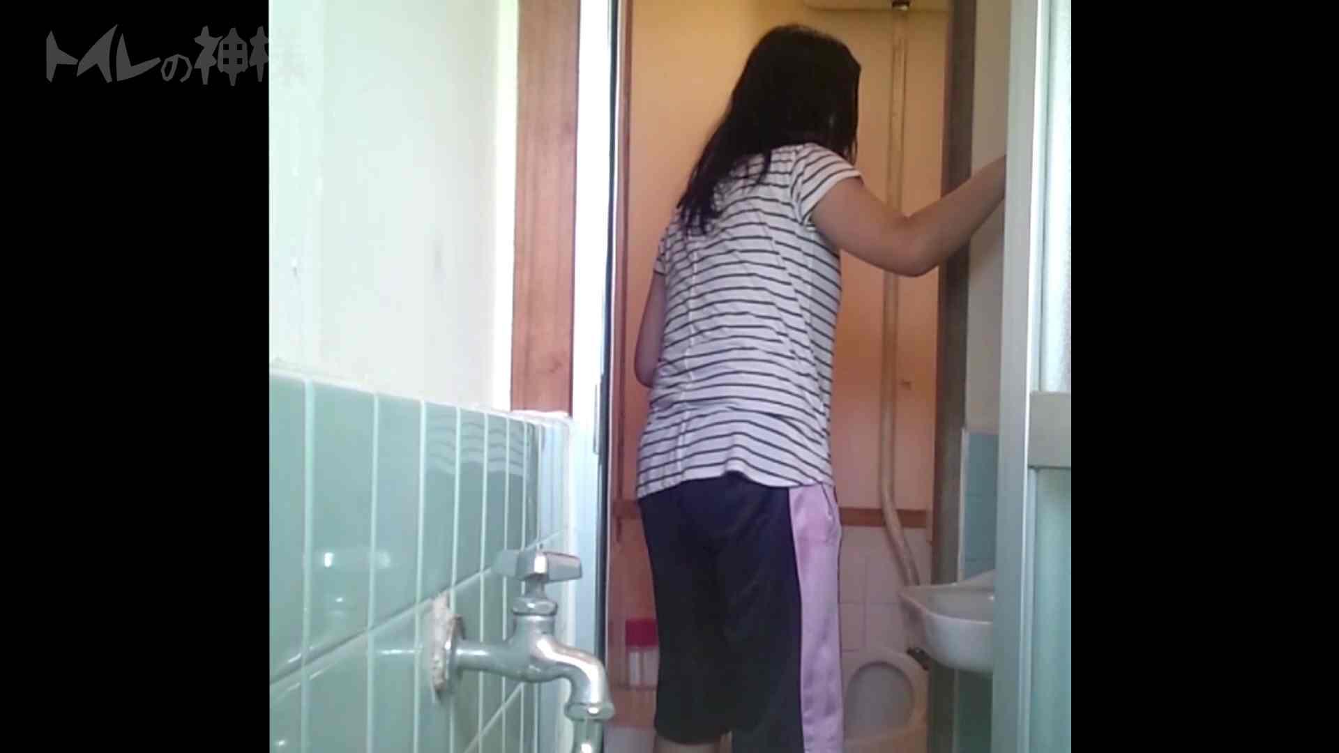 トイレの神様 Vol.07 検尿カップを持って・・・。 0  75pic 63