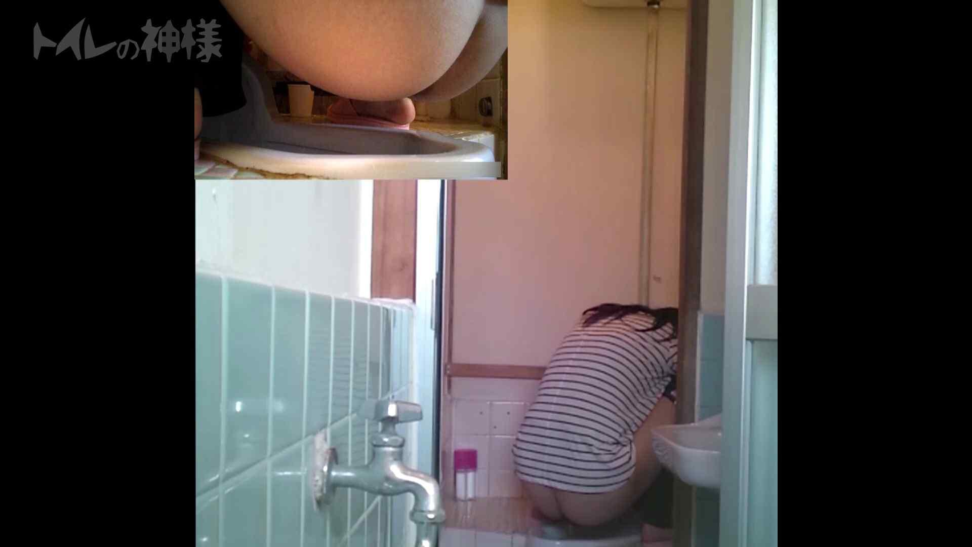 トイレの神様 Vol.07 検尿カップを持って・・・。 0   HなOL  75pic 67