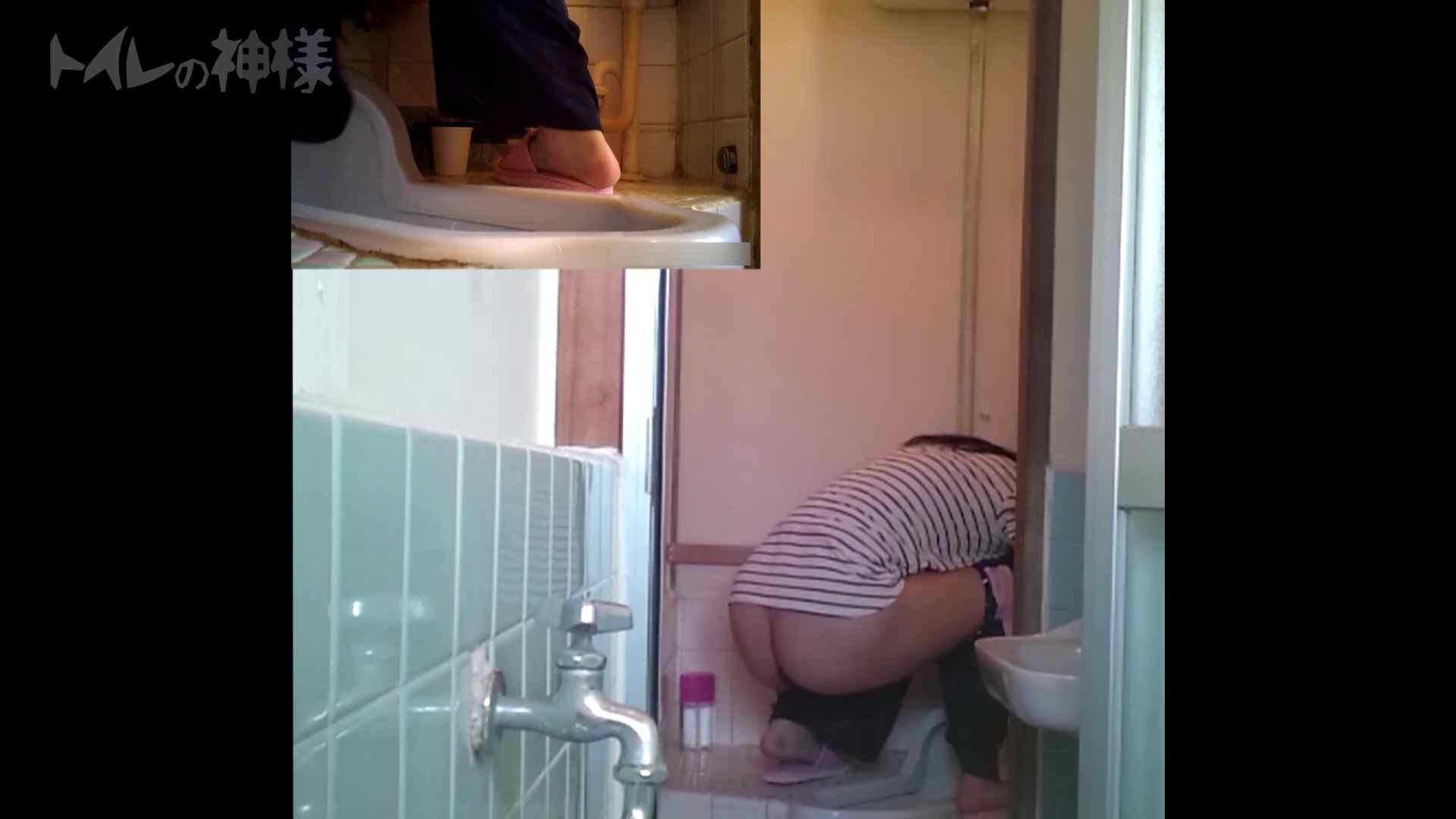 トイレの神様 Vol.07 検尿カップを持って・・・。 0  75pic 69