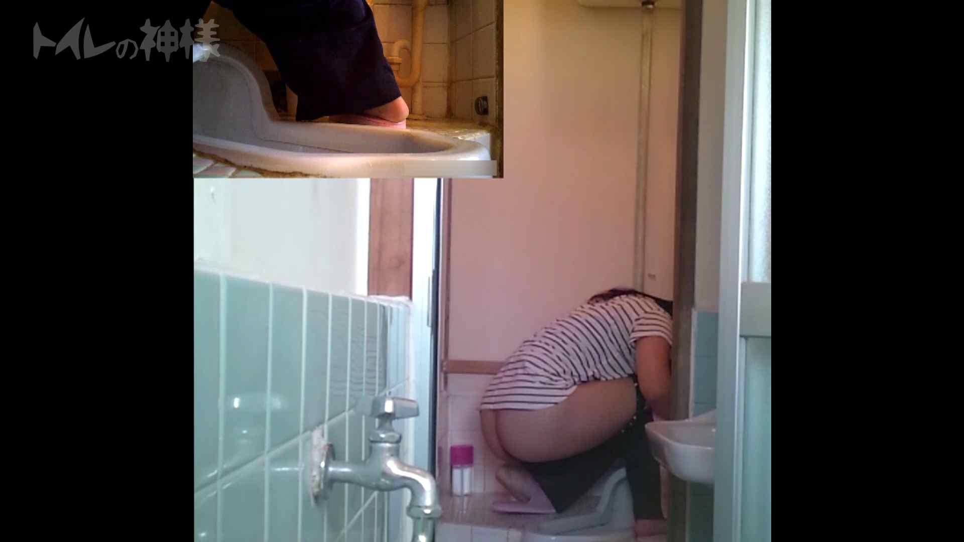 トイレの神様 Vol.07 検尿カップを持って・・・。 0   HなOL  75pic 70