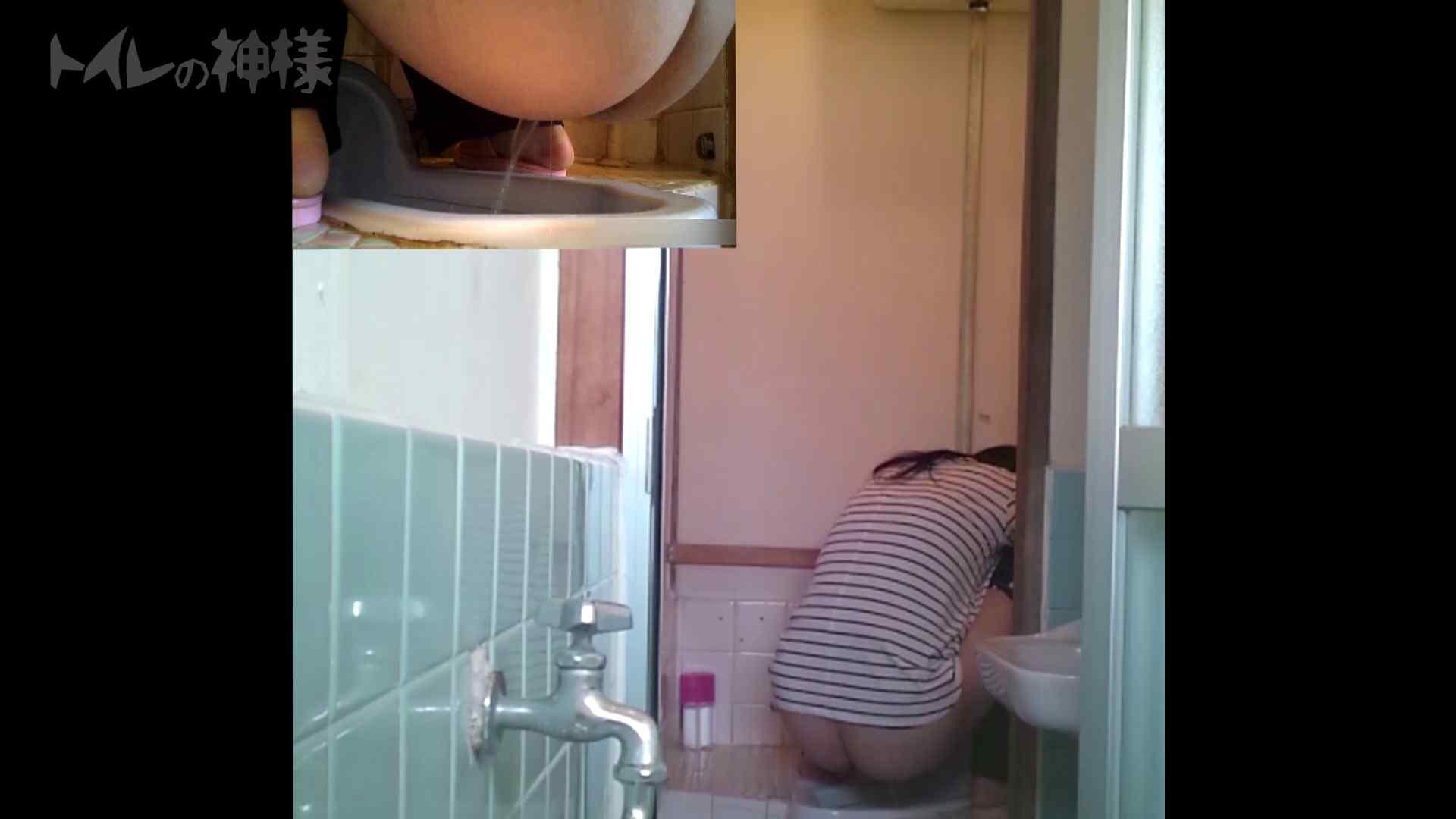 トイレの神様 Vol.07 検尿カップを持って・・・。 女性トイレ のぞき動画キャプチャ 75pic 74