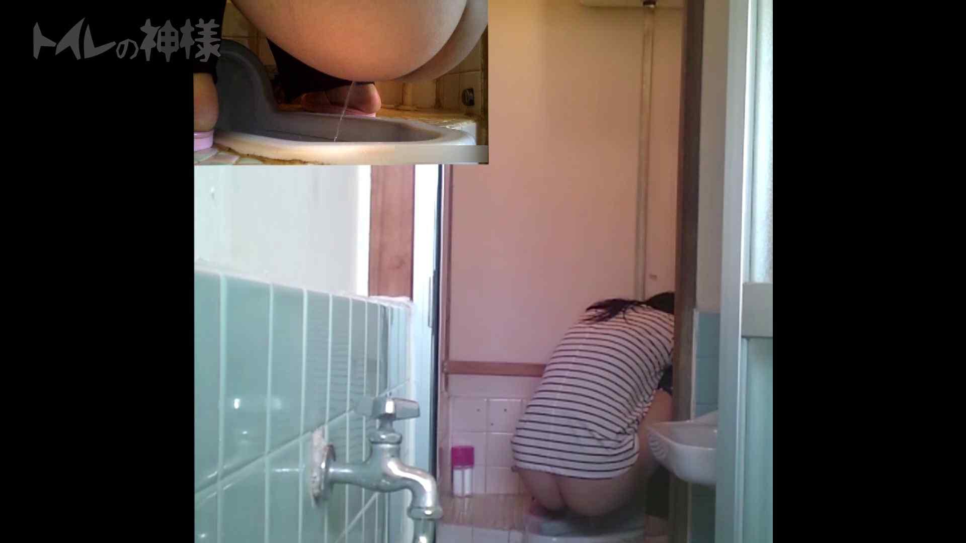 トイレの神様 Vol.07 検尿カップを持って・・・。 0  75pic 75