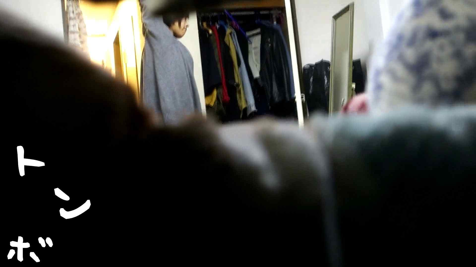 リアル盗撮 本上まなみまなみ似 アパレル店員の私生活 高画質 オメコ動画キャプチャ 83pic 5