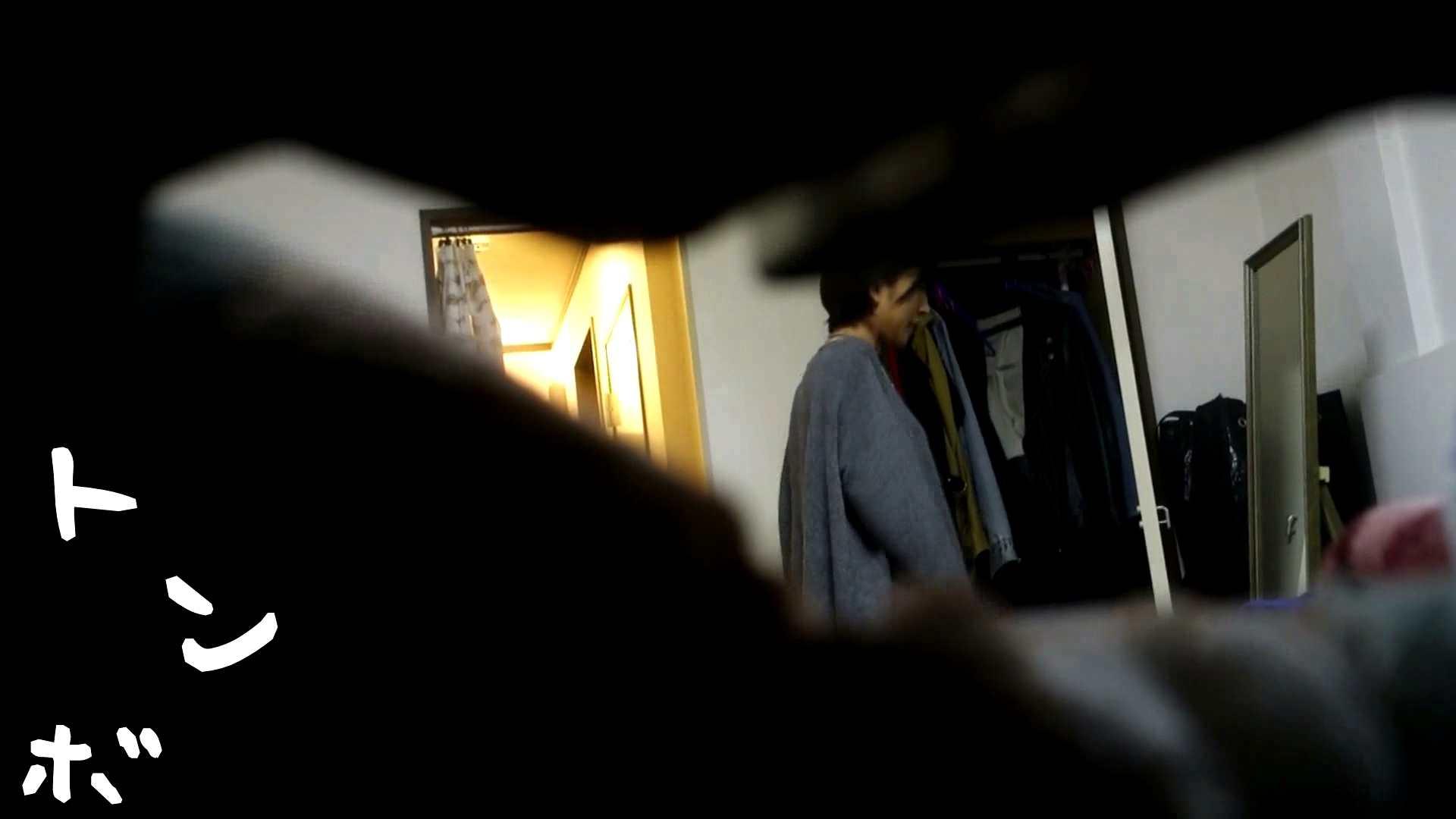 リアル盗撮 本上まなみまなみ似 アパレル店員の私生活 エッチな盗撮 えろ無修正画像 83pic 32