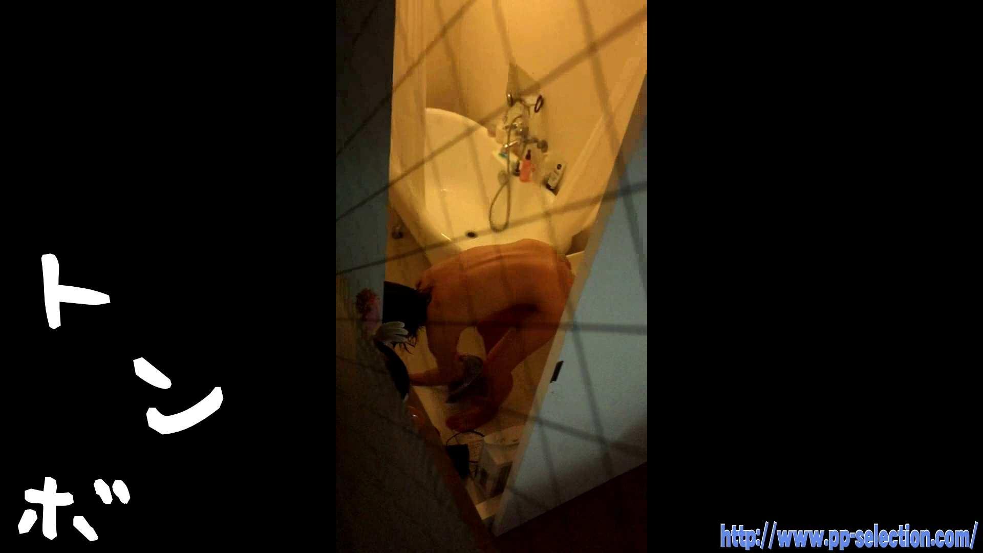 美女達の私生活に潜入!お洒落なアパレル店員の私生活!! 高画質 AV無料動画キャプチャ 99pic 11