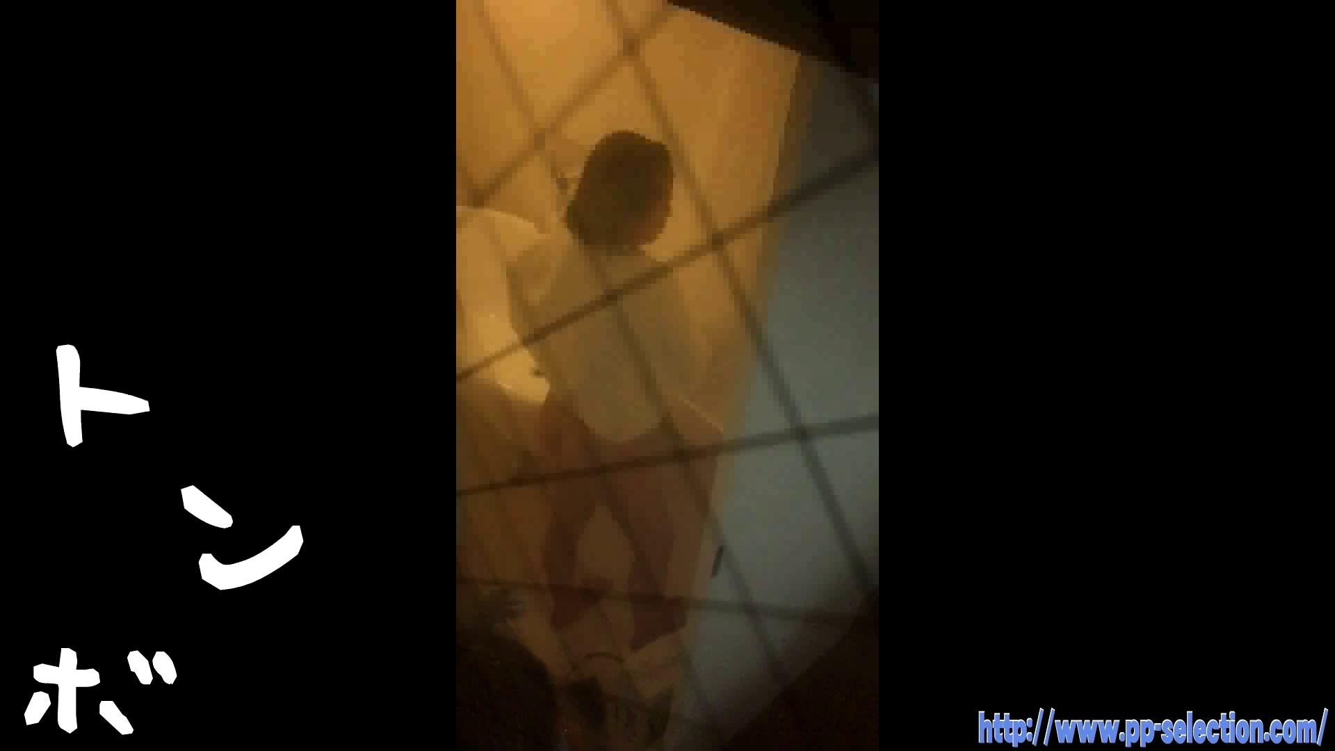 美女達の私生活に潜入!お洒落なアパレル店員の私生活!! 高画質 AV無料動画キャプチャ 99pic 91