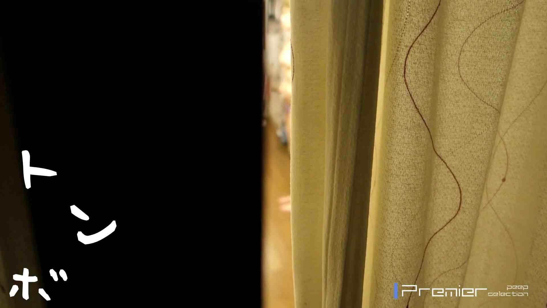 美女達の私生活に潜入!就活中体育大学生の裸と私生活 Hな美女 オメコ動画キャプチャ 111pic 38