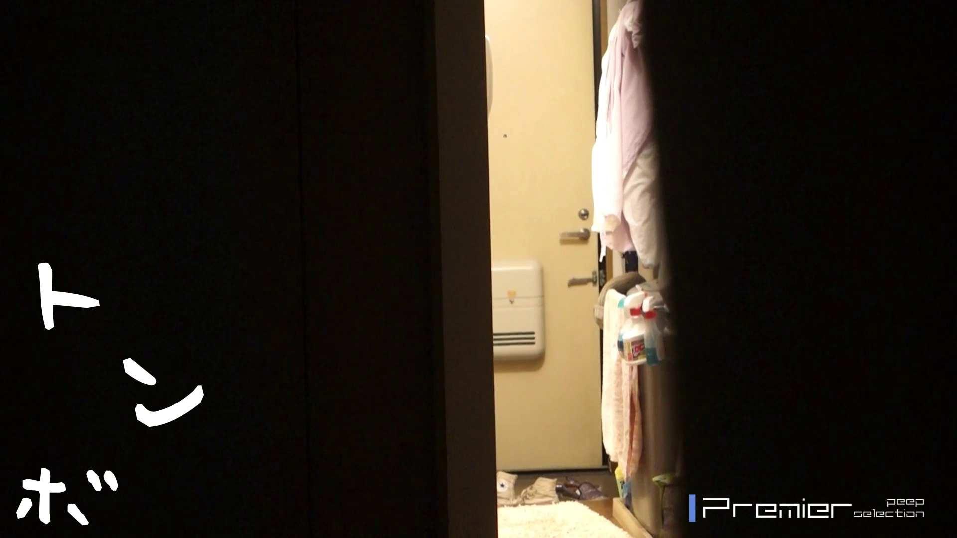 美女達の私生活に潜入!就活中体育大学生の裸と私生活 Hな美女 オメコ動画キャプチャ 111pic 78