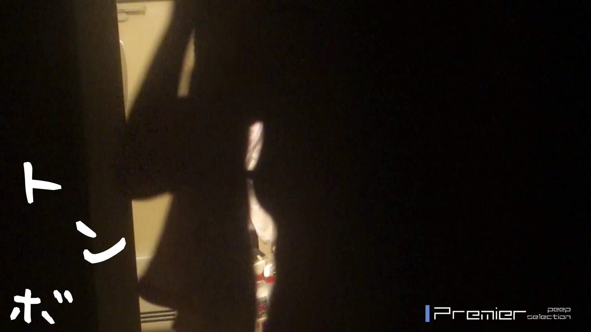美女達の私生活に潜入!就活中体育大学生の裸と私生活 高画質 盗撮画像 111pic 104