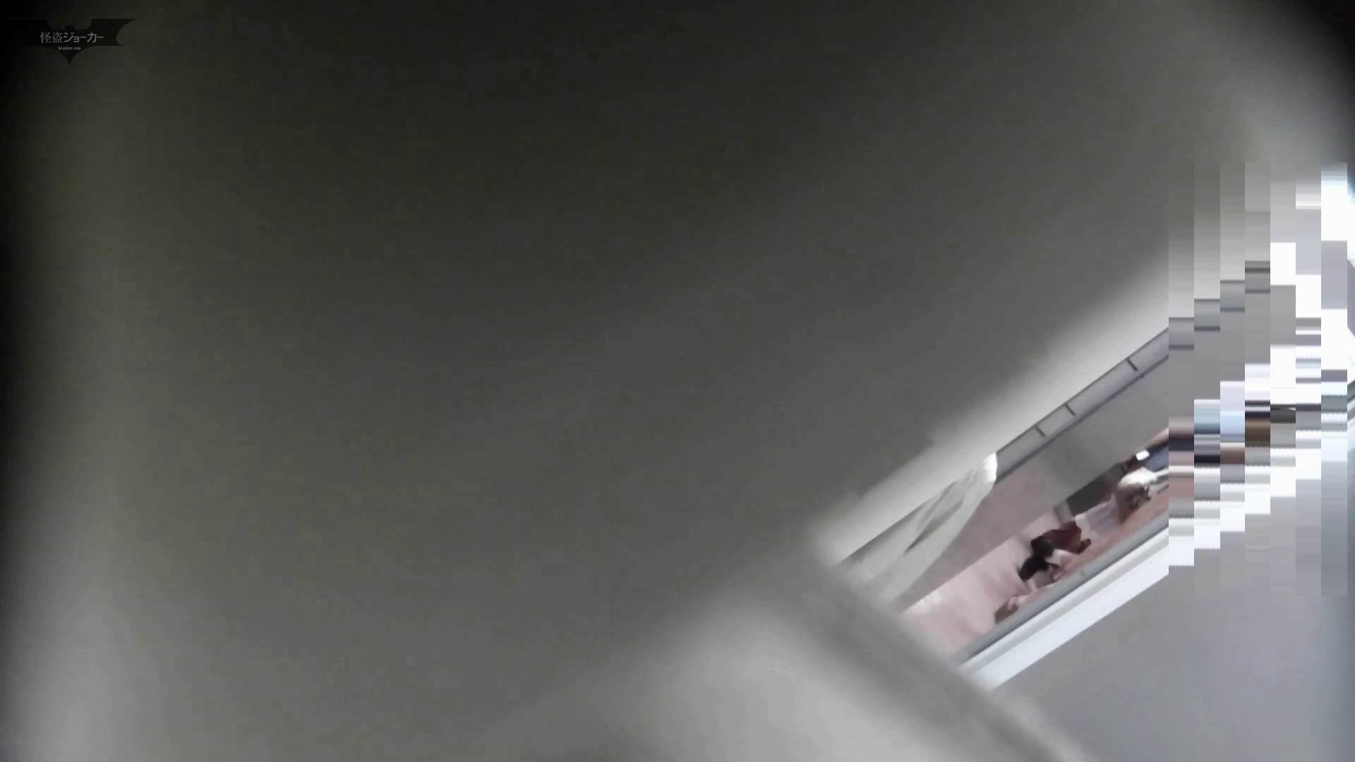 洗面所特攻隊 vol.58驚異のしまり、【2015・25位】 HなOL セックス画像 113pic 62