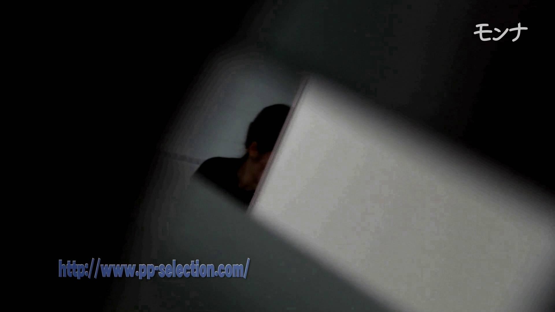 ▲2016_01位▲ 美しい日本の未来 No.27 規格外主人公登場 Hなモデル SEX無修正画像 108pic 7