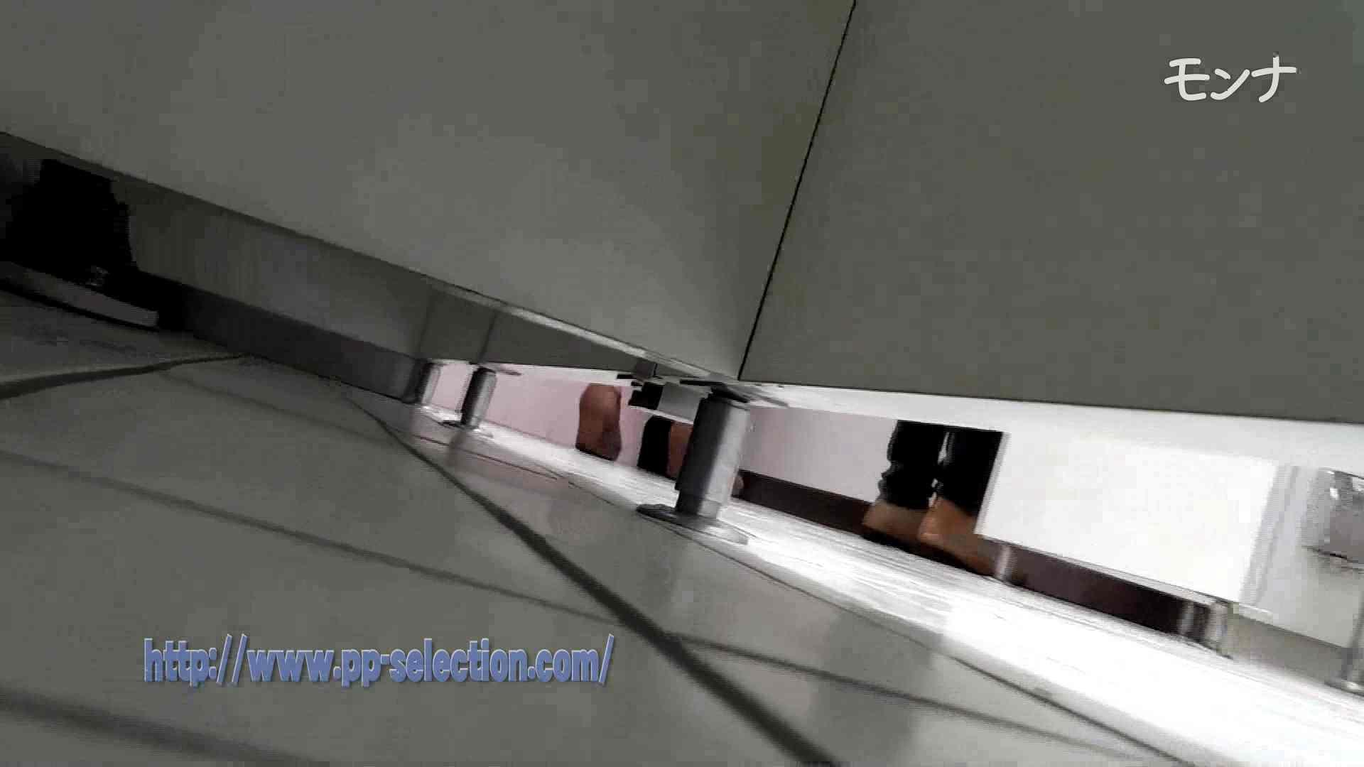 ▲2016_01位▲ 美しい日本の未来 No.27 規格外主人公登場 Hなモデル SEX無修正画像 108pic 11