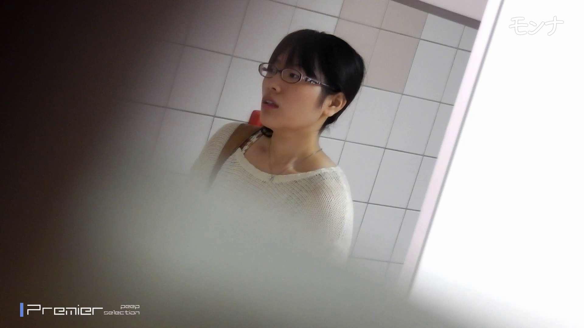 美しい日本の未来 No.55 普通の子たちの日常調長身あり オマンコ特集 おまんこ動画流出 104pic 33