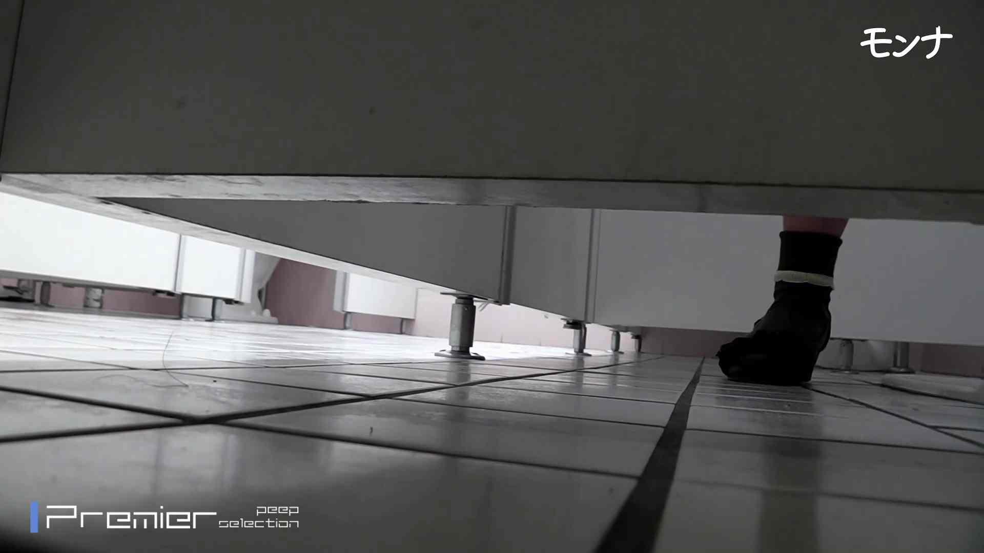 美しい日本の未来 No.84この美脚と距離感 おまんこ無修正 ヌード画像 102pic 9