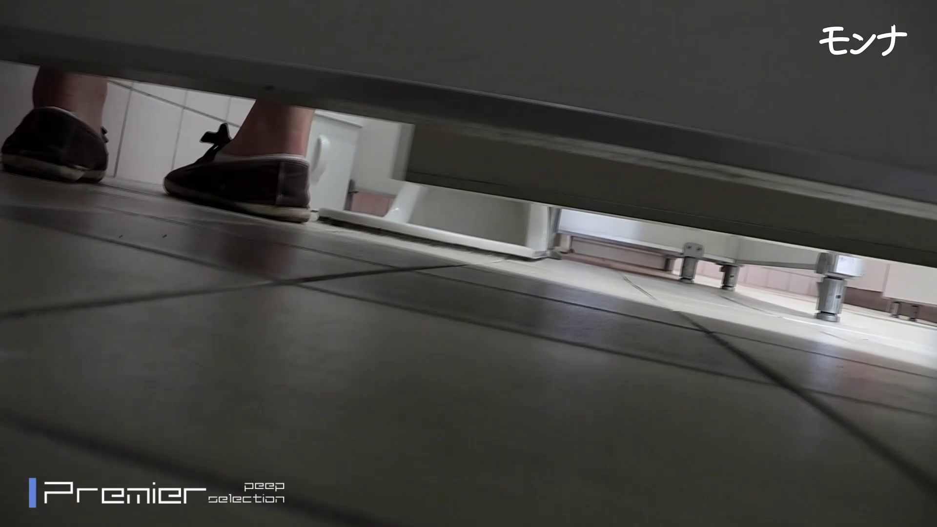 美しい日本の未来 No.84この美脚と距離感 セックス | マンコ  102pic 16