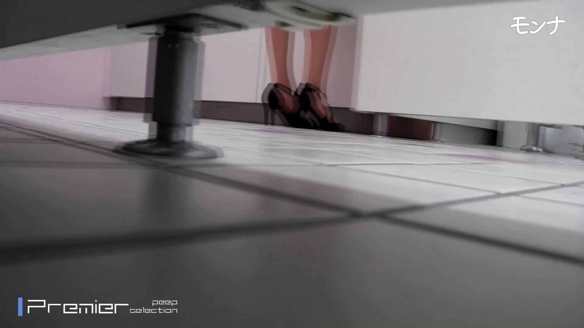 美しい日本の未来 No.84この美脚と距離感 セックス | マンコ  102pic 26