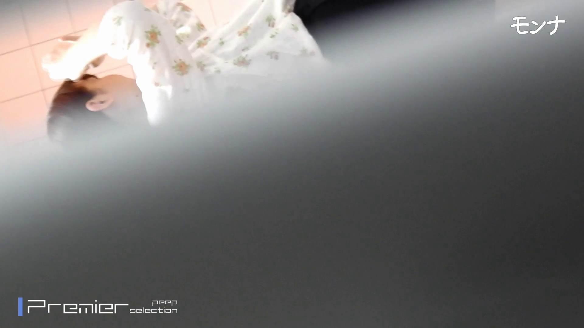 美しい日本の未来 No.84この美脚と距離感 セックス | マンコ  102pic 56