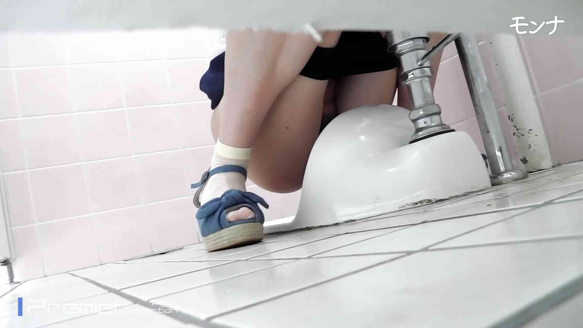 美しい日本の未来 No.84この美脚と距離感 エッチな盗撮 AV無料動画キャプチャ 102pic 62