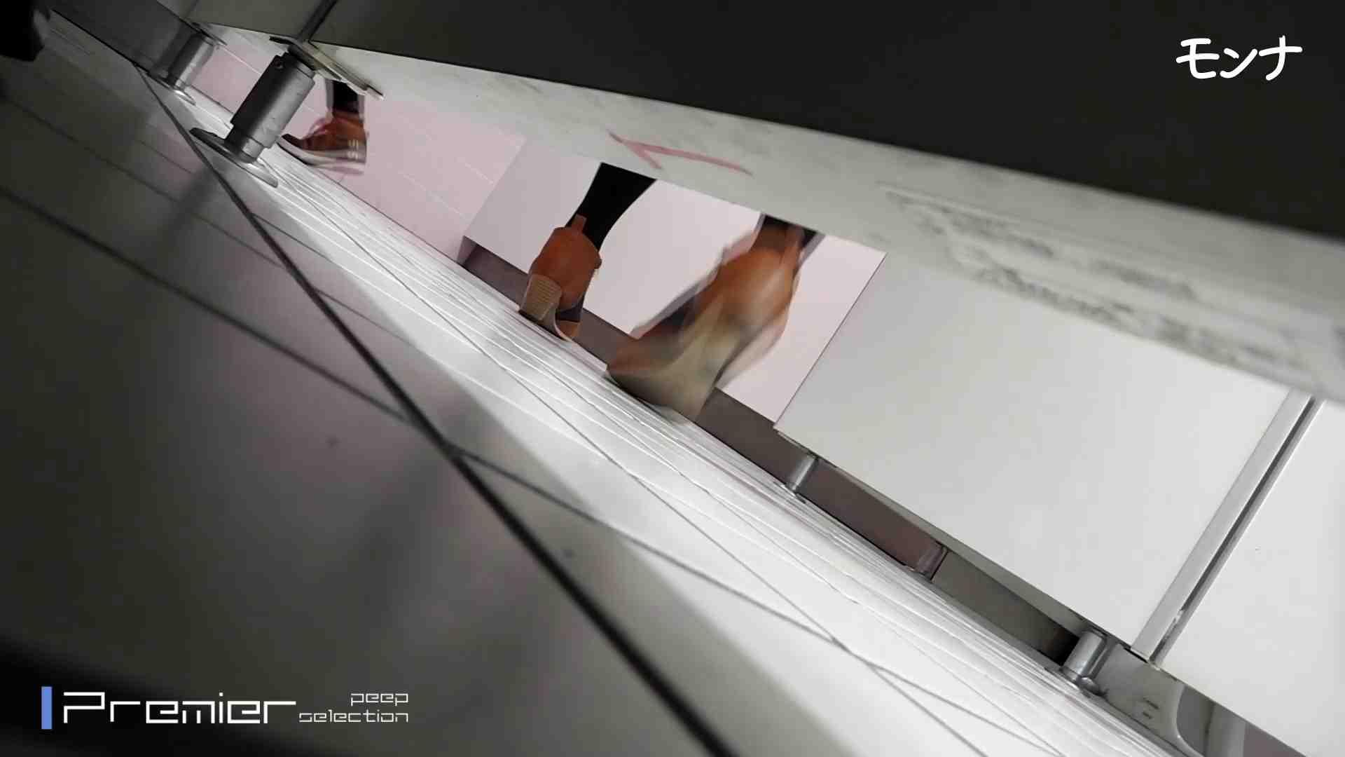 美しい日本の未来 No.84この美脚と距離感 オマンコ特集 戯れ無修正画像 102pic 73