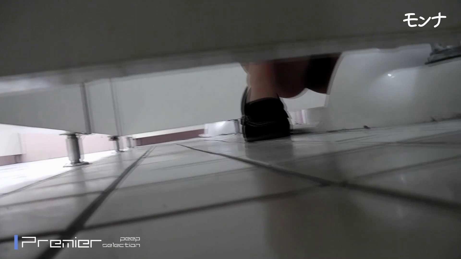 美しい日本の未来 No.84この美脚と距離感 オマンコ特集 戯れ無修正画像 102pic 93
