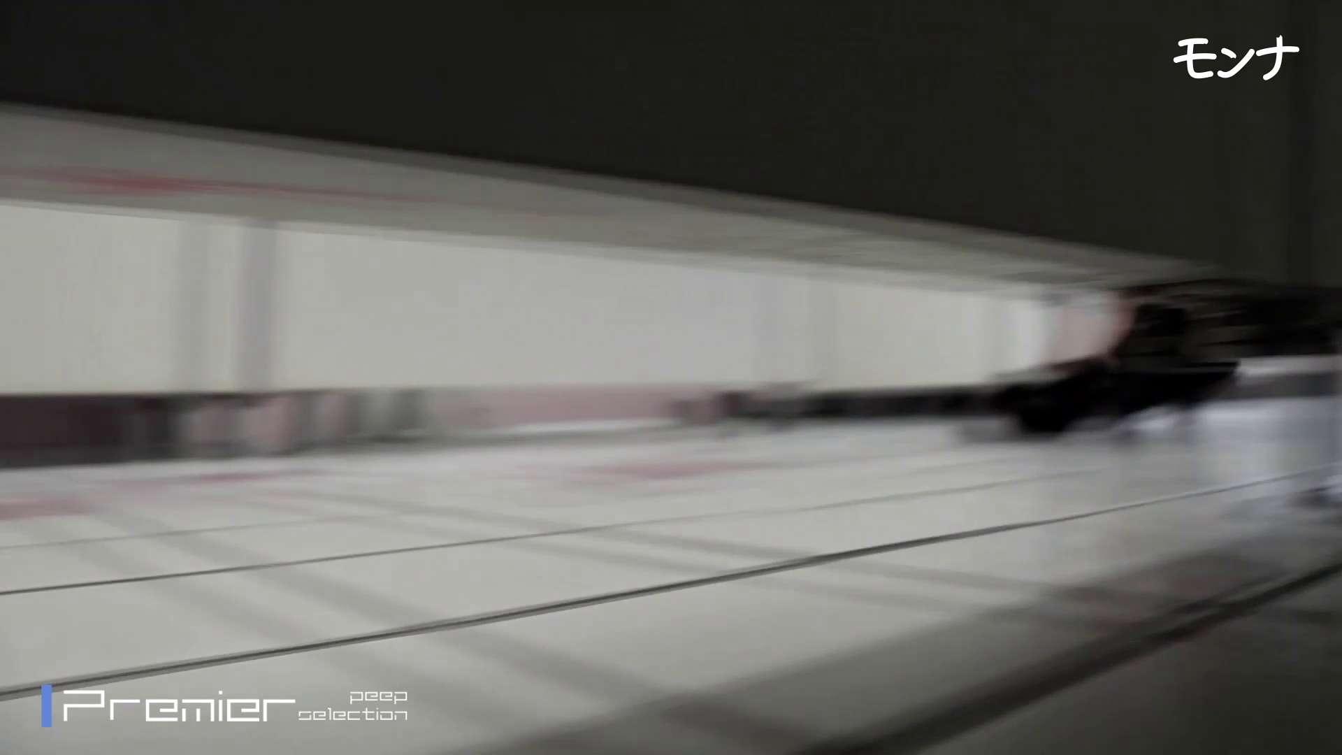 美しい日本の未来 No.84この美脚と距離感 オマンコ特集 戯れ無修正画像 102pic 98