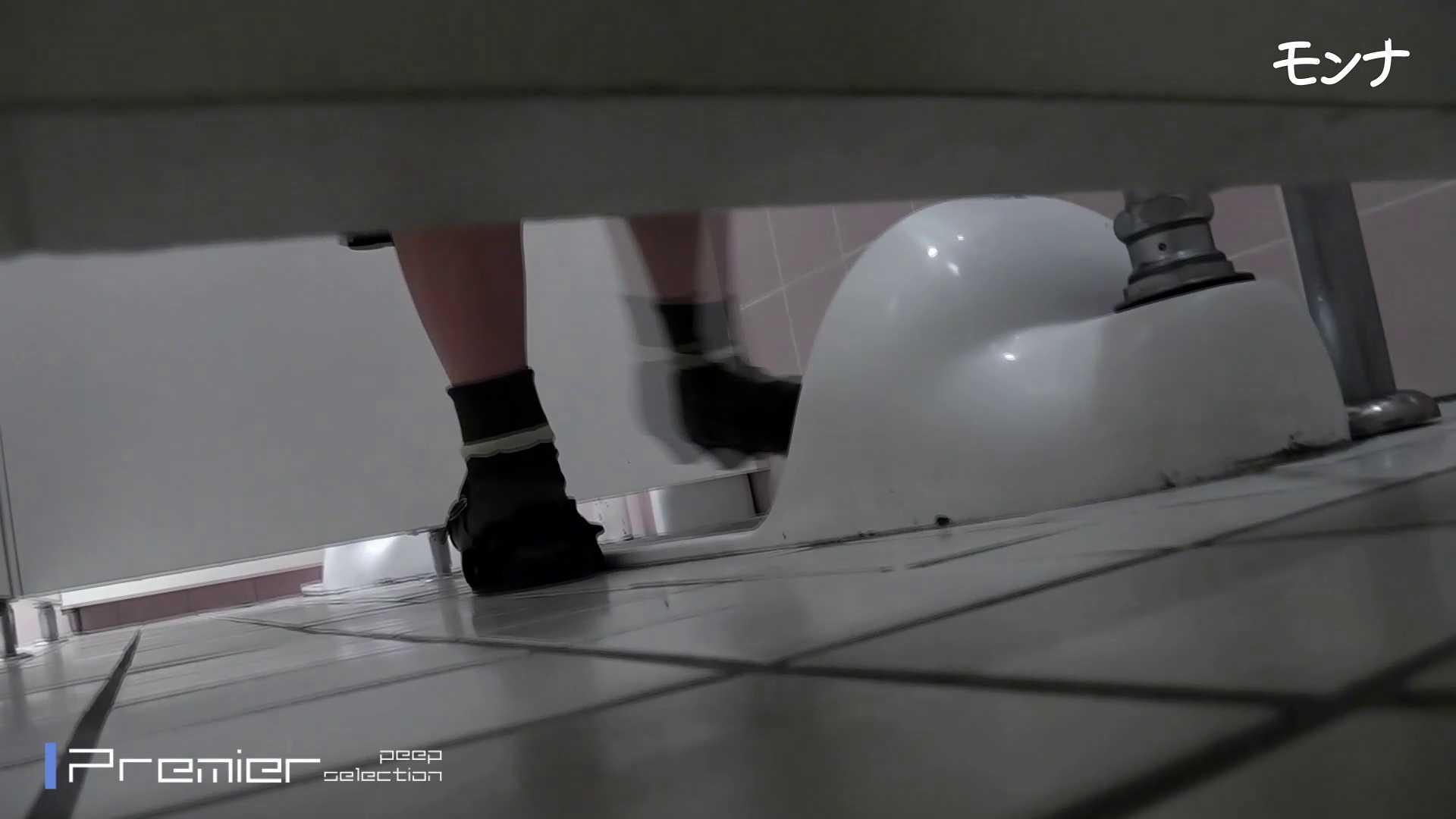 美しい日本の未来 No.84この美脚と距離感 エッチな盗撮 AV無料動画キャプチャ 102pic 102