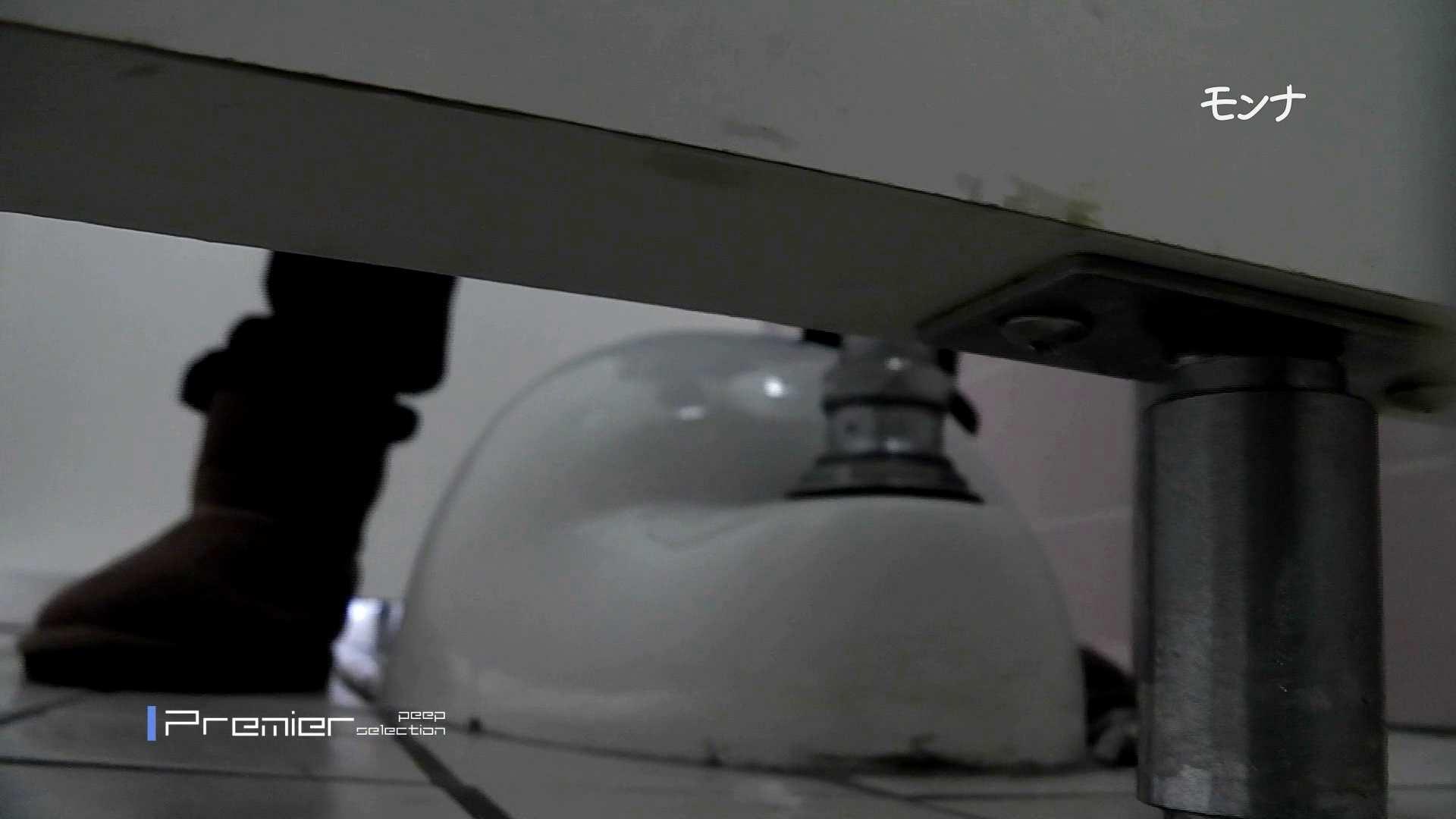 美しい日本の未来 No.82たまらない丸み、今度またハプニング起きる ハプニング AV動画キャプチャ 79pic 56