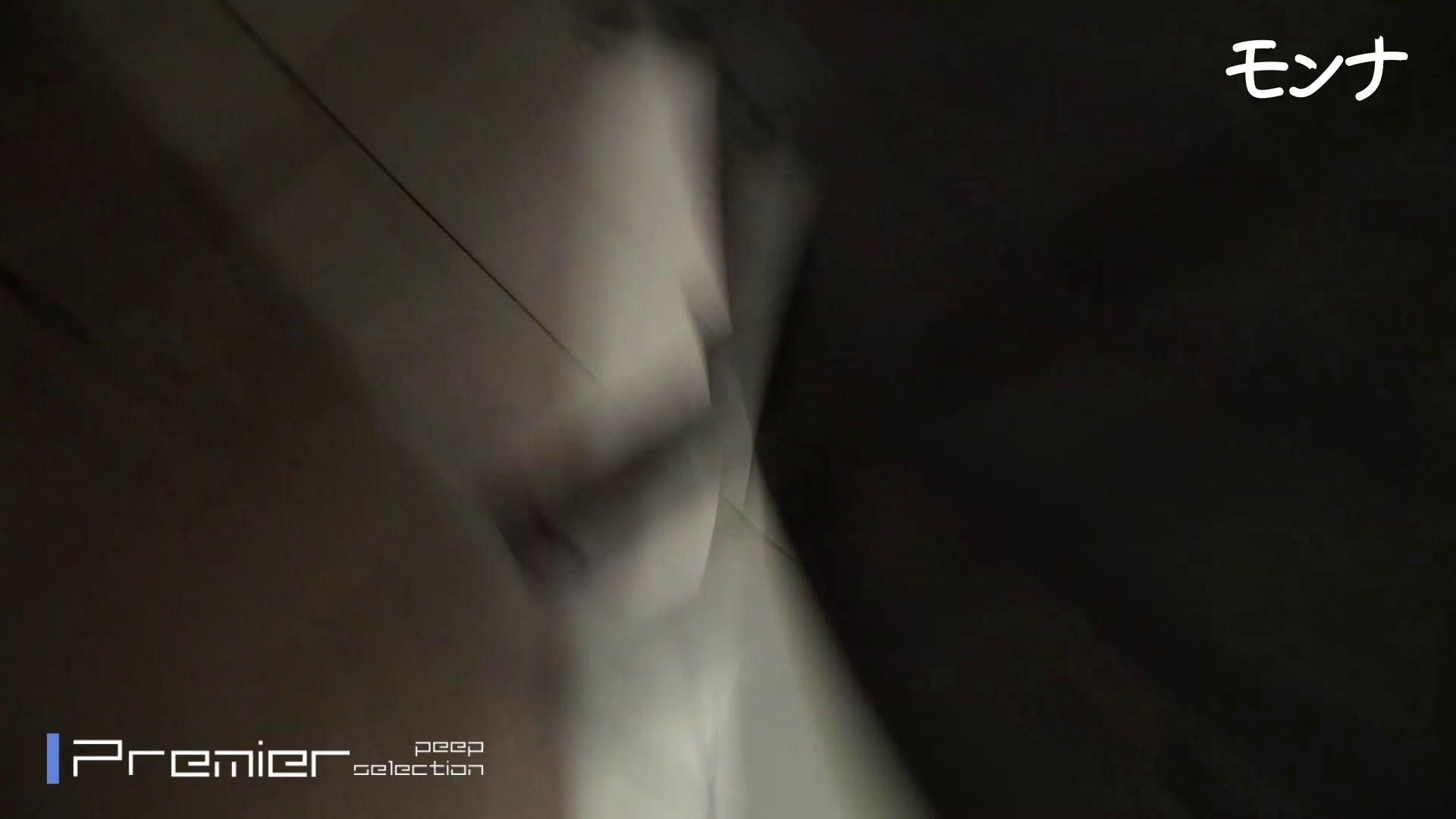 美しい日本の未来 No.88 番外編 オマンコ特集 オマンコ無修正動画無料 90pic 3