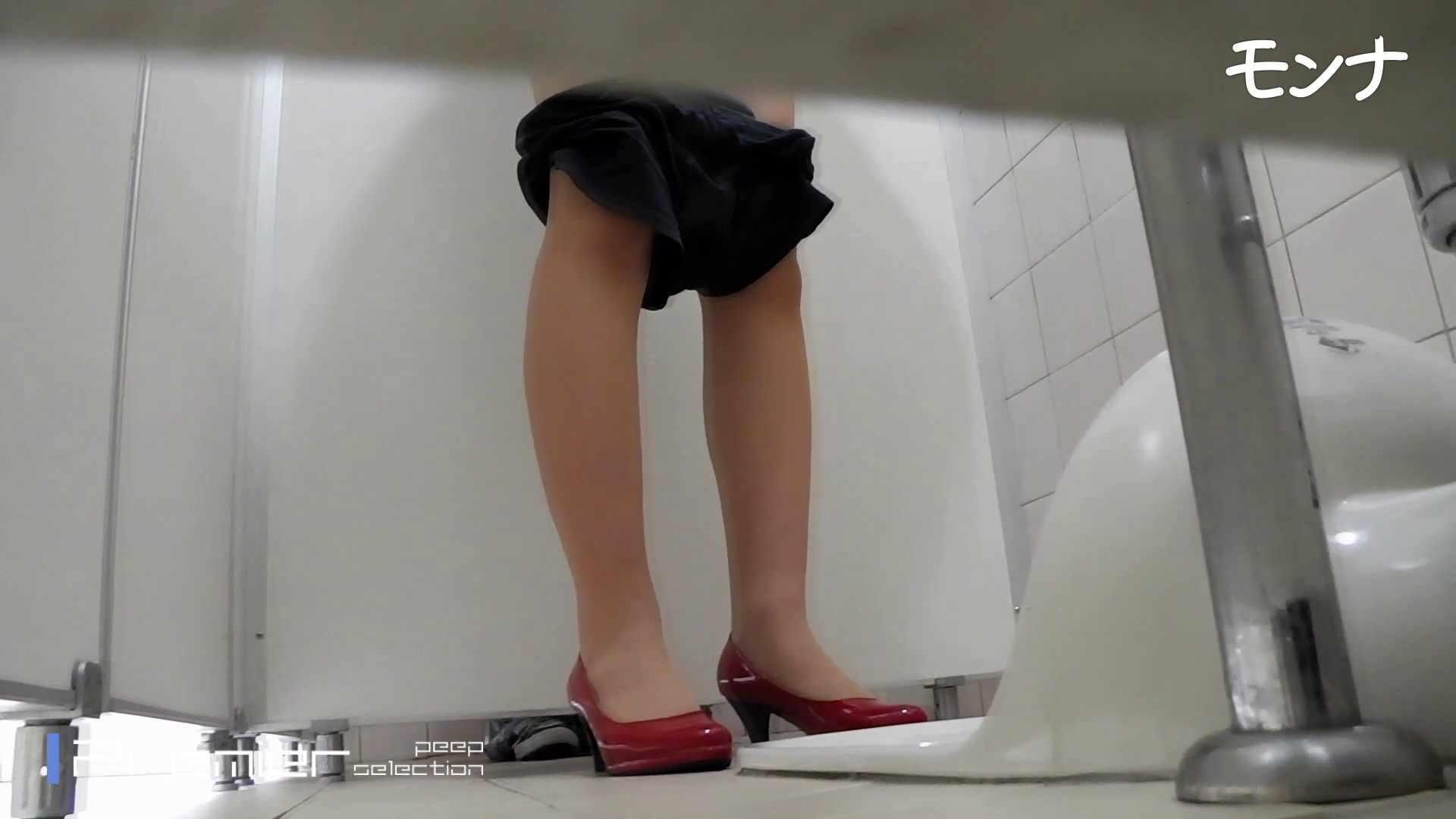 美しい日本の未来 No.88 番外編 オマンコ特集 オマンコ無修正動画無料 90pic 28