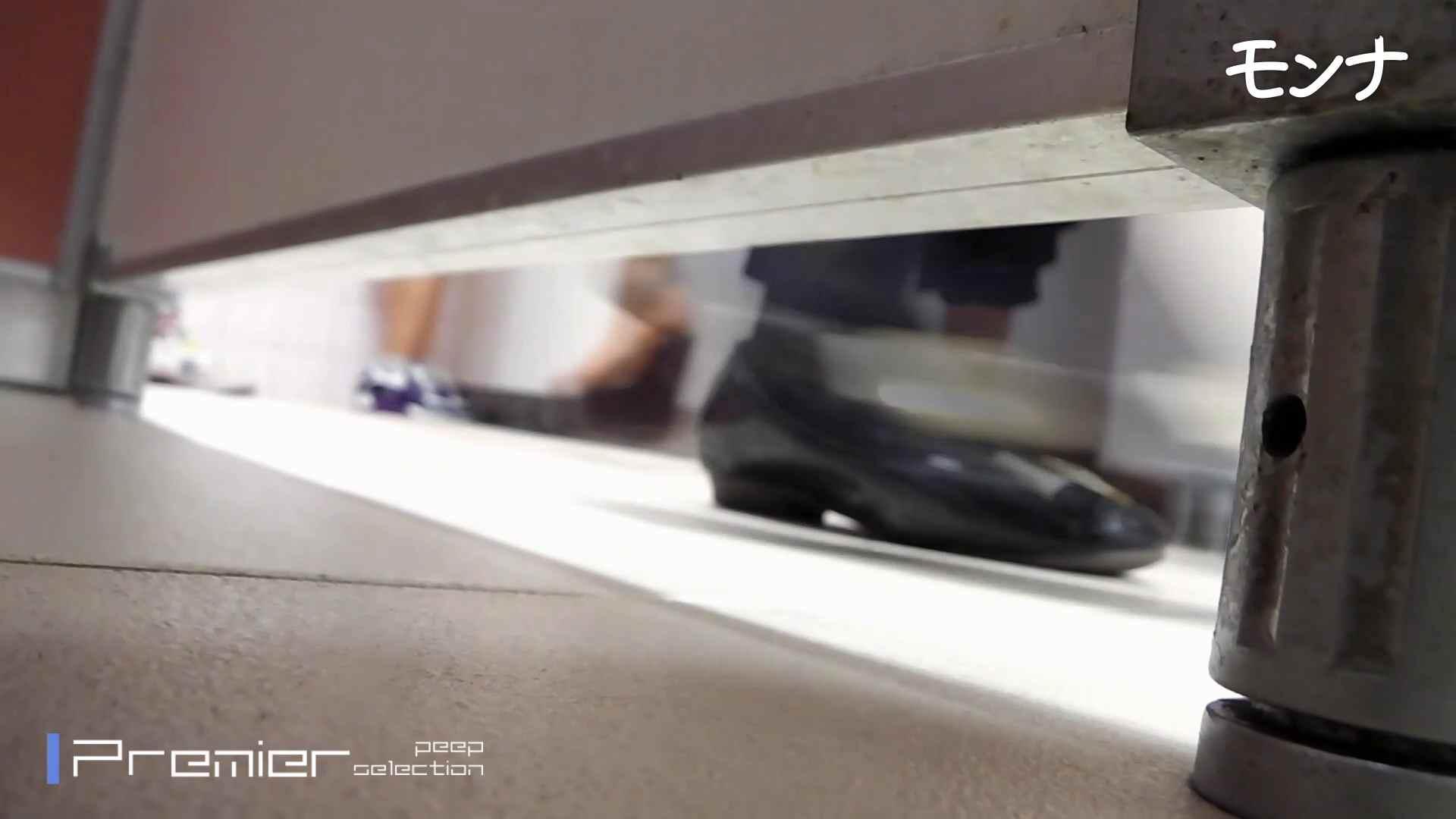 美しい日本の未来 No.88 番外編 オマンコ特集 オマンコ無修正動画無料 90pic 83