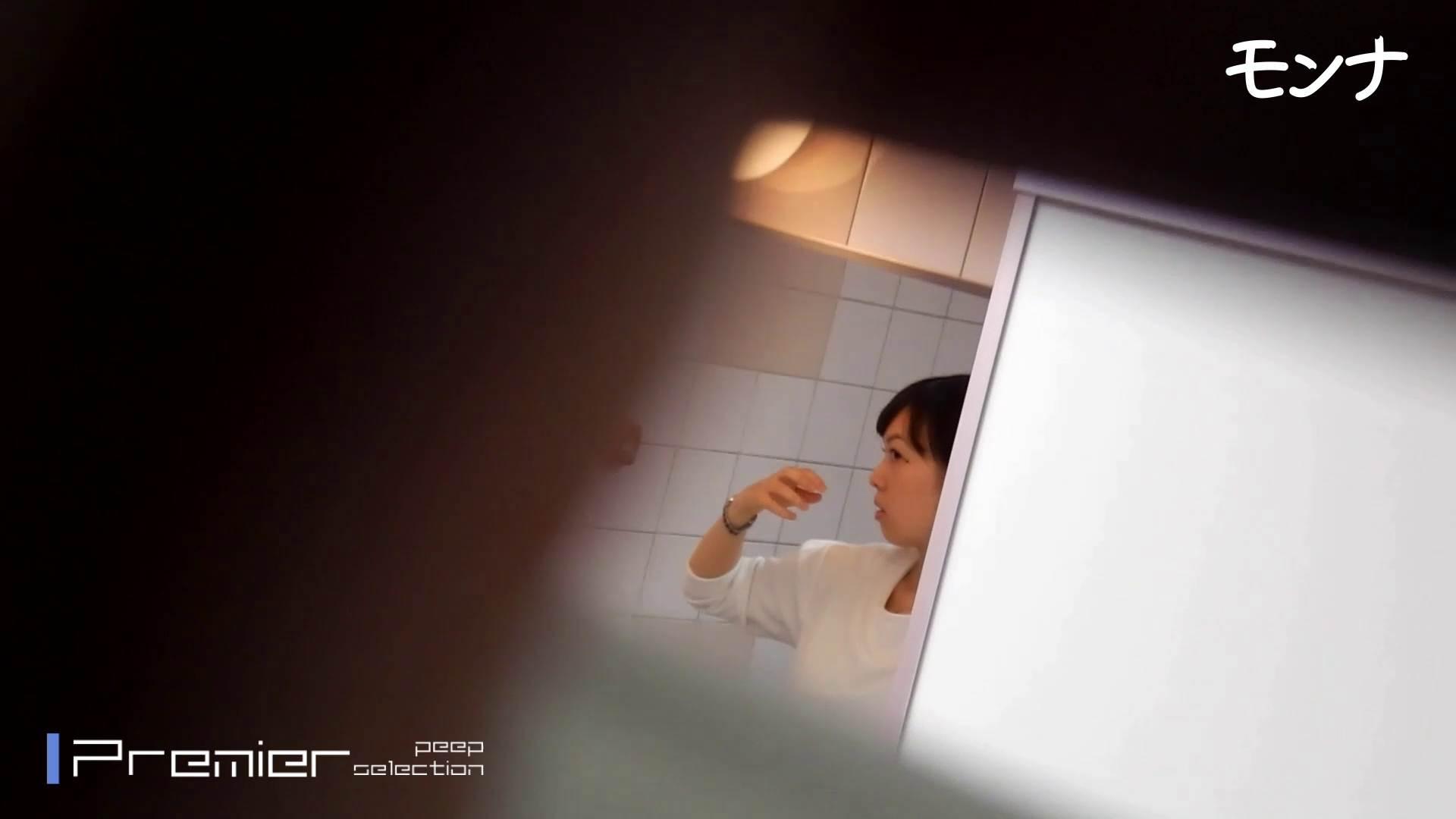 美しい日本の未来 No.88 番外編 マンコ オマンコ動画キャプチャ 90pic 87
