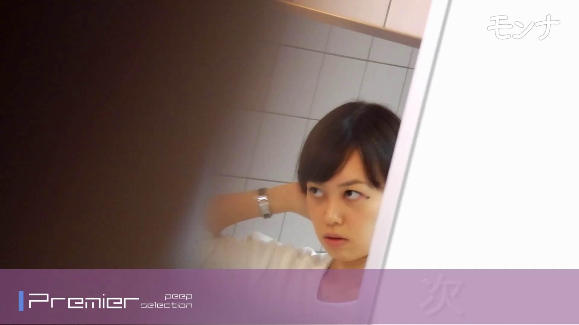 美しい日本の未来 No.88 番外編 オマンコ特集 オマンコ無修正動画無料 90pic 88