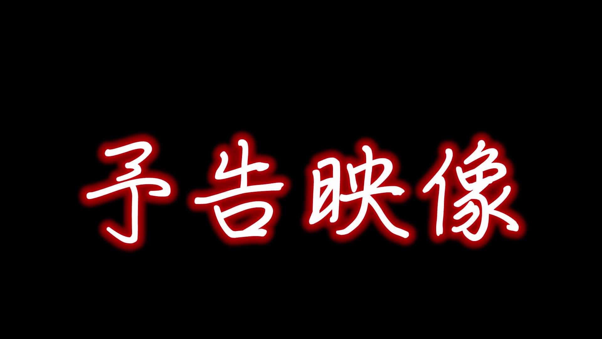 阿国ちゃんの「和式洋式七変化」No.17 Hな美女 オメコ動画キャプチャ 97pic 18