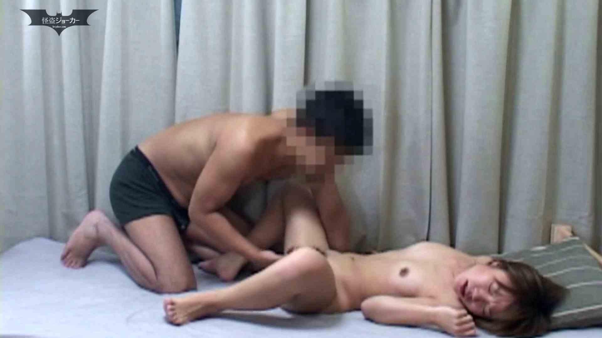 素人女良を部屋に連れ込み隠し撮りSEX!! その32 潮吹き女良 ひみか 素人 セックス画像 85pic 37