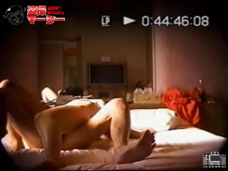 2004年度版 ホテル消し忘れ ホテル スケベ動画紹介 102pic 8