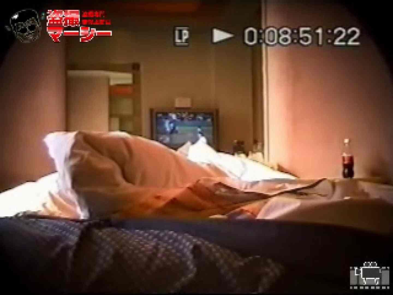 2004年度版 ホテル消し忘れ 0  102pic 24