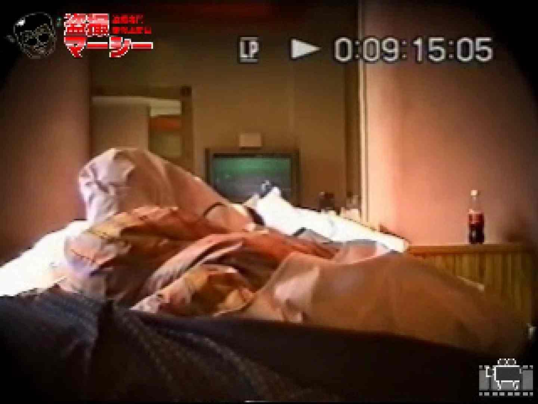 2004年度版 ホテル消し忘れ ホテル スケベ動画紹介 102pic 26