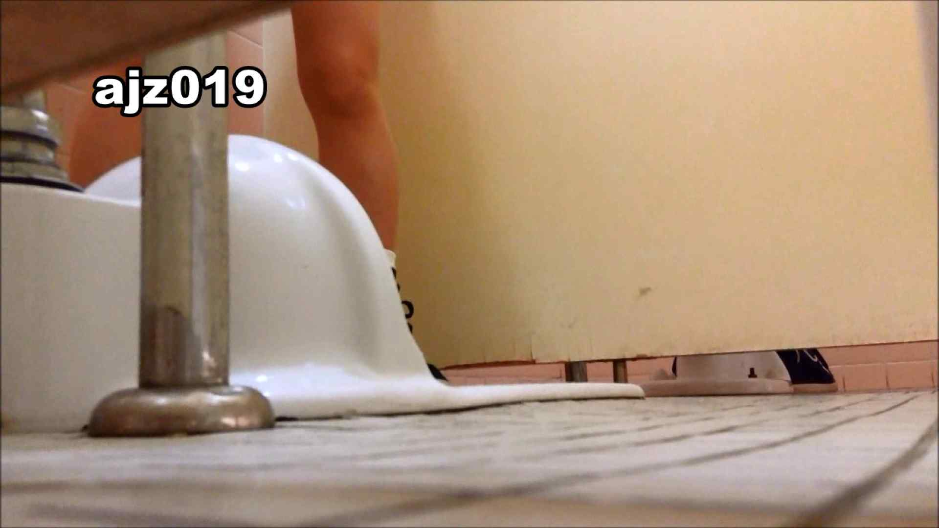某有名大学女性洗面所 vol.19 HなOL われめAV動画紹介 83pic 2