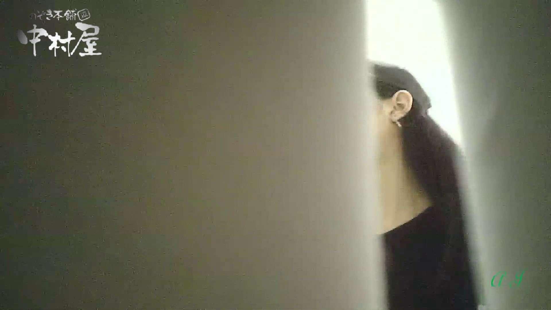 有名大学女性洗面所 vol.64 圧巻!総勢8名全員美女ばかり!! 潜入 女性器鑑賞 90pic 52